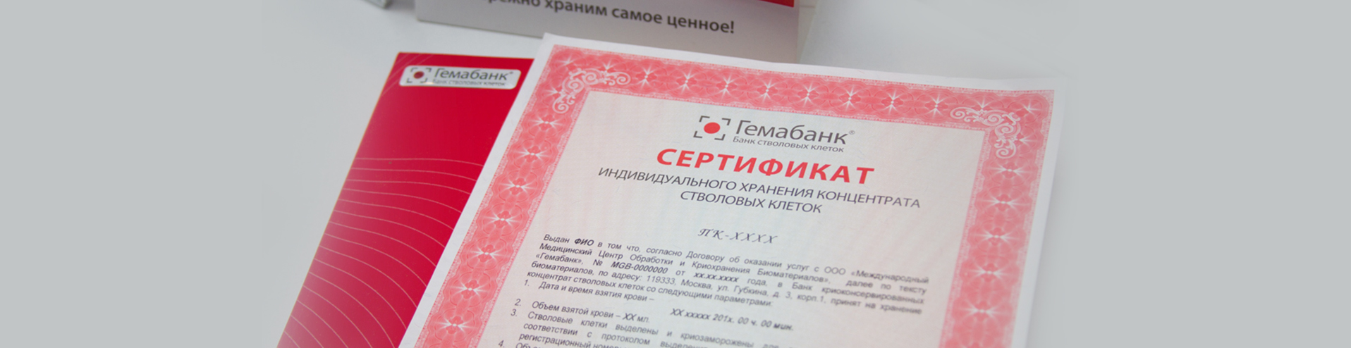 140818_sertifikati
