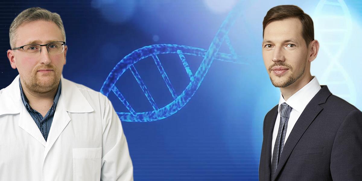 Генетические данные в жизни здорового человека. Биострахование ребенка и всей семьи