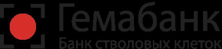 Гемабанк - Банк стволовых клеток